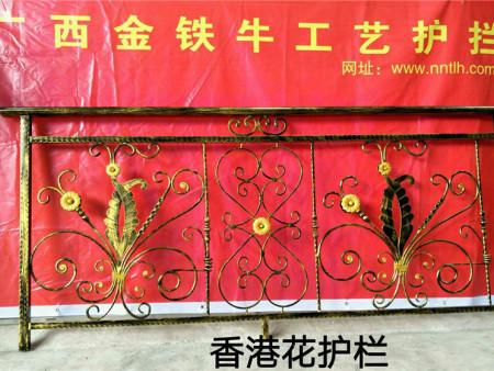 广西德赢vwin官方网站护栏生产厂家