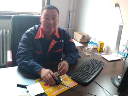 鹤壁市爱洁家政服务有限公司  秦新华