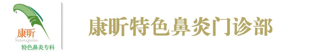 太谷县水秀乡张家庄第二卫生所