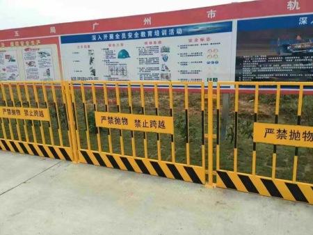 广东佛山安全防护栏