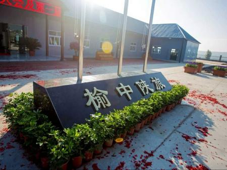 榆中陕旅文化旅游公司量子能供热设备供暖啦