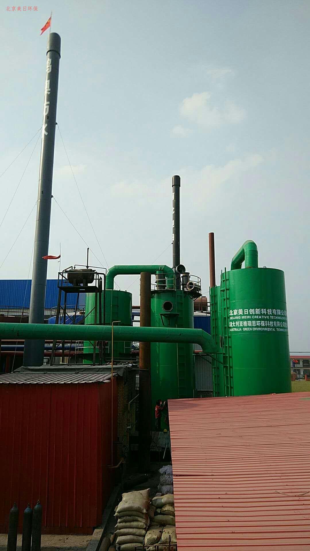 瀝青煙氣凈化設備處理瀝青煙氣方法