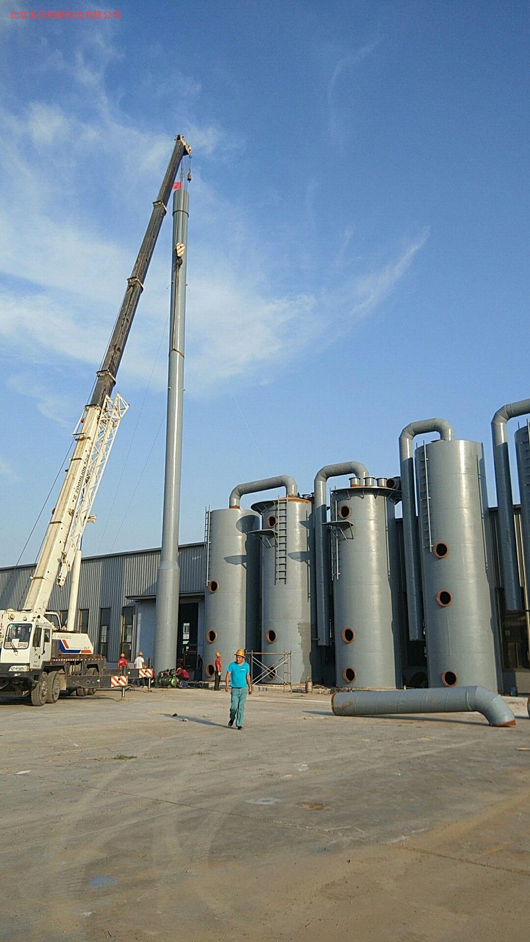 瀝青廢氣處理設備的重要性