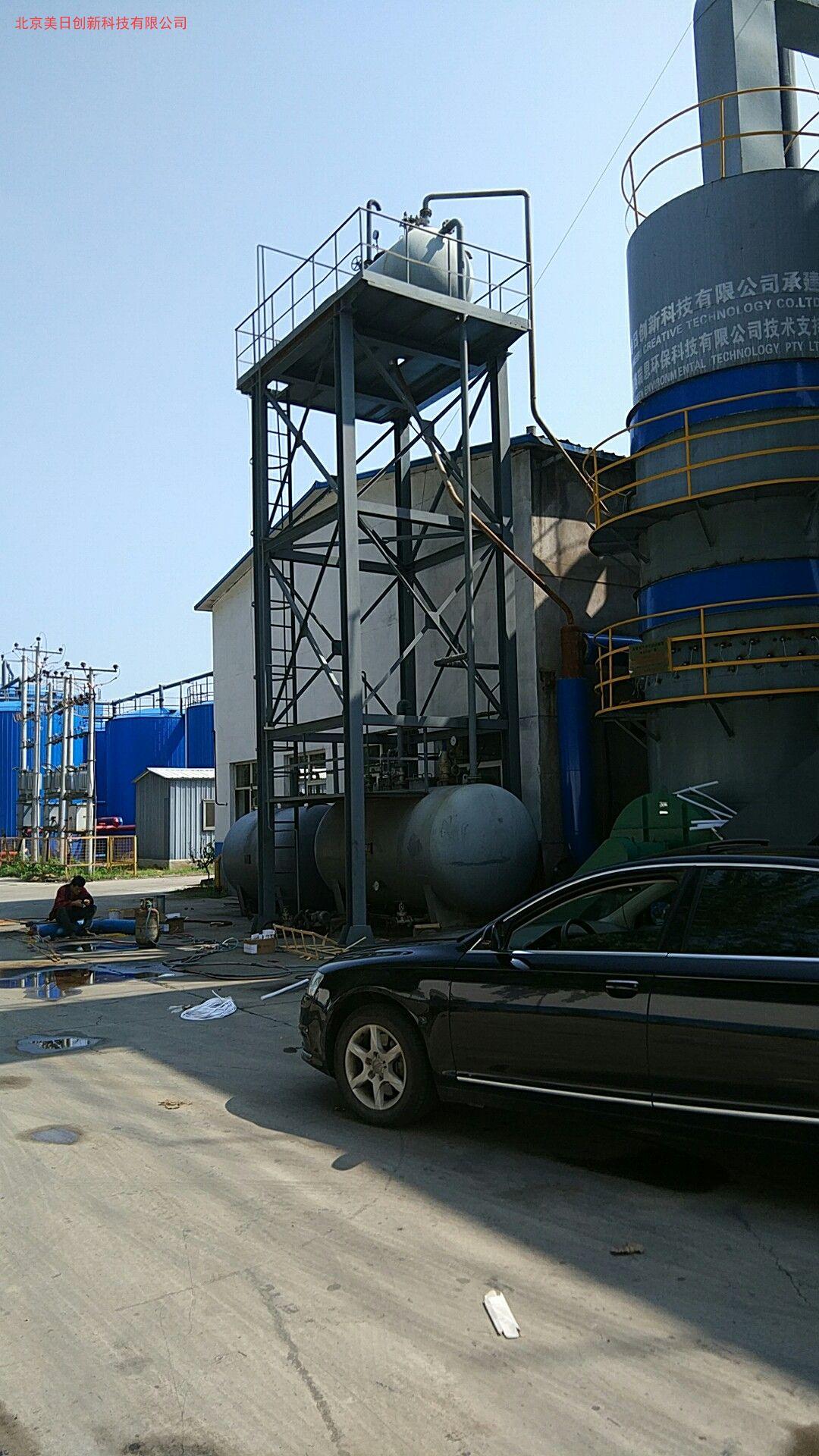防水卷材環保設備讓世界變得更好