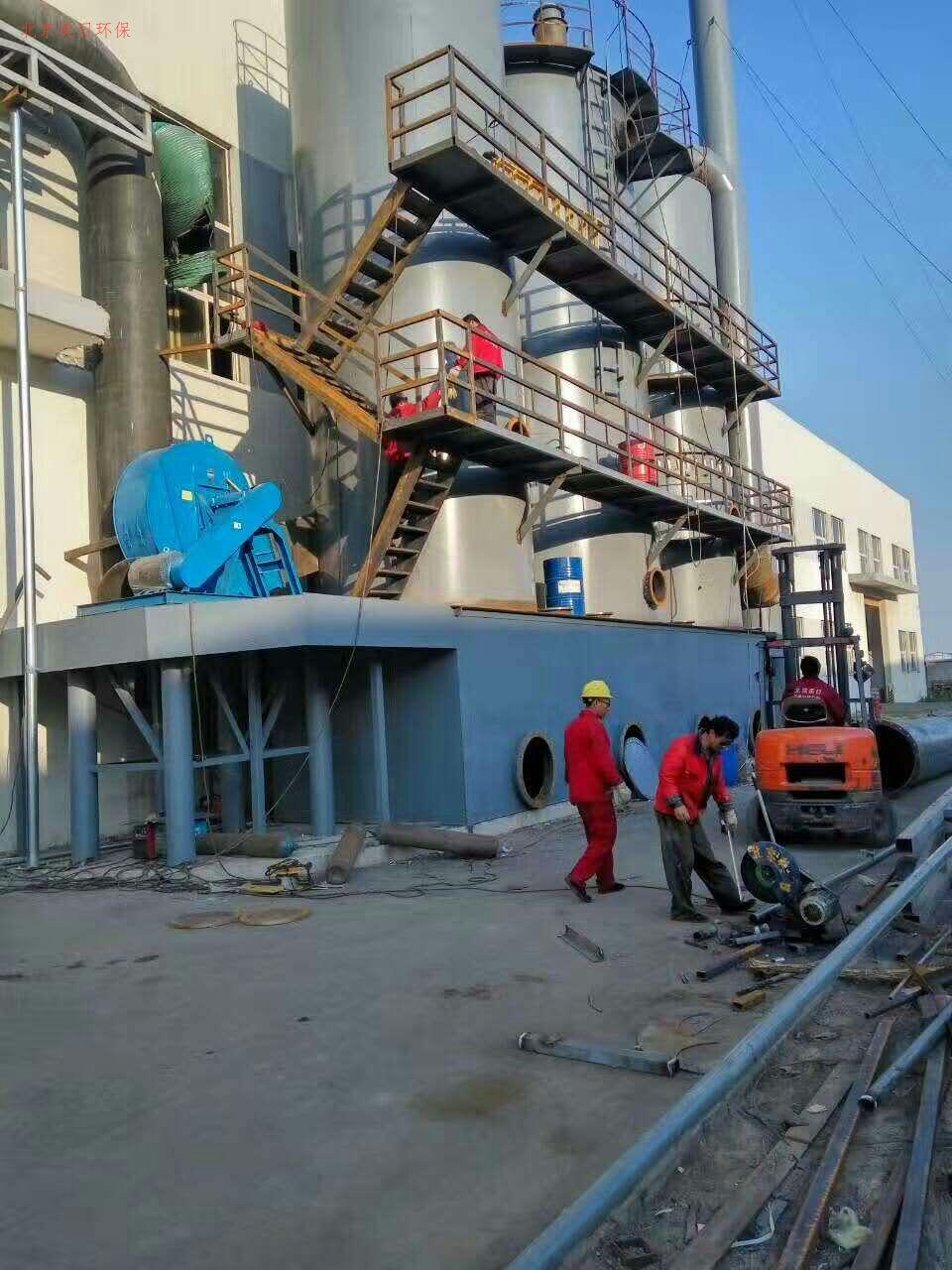 北京哪里的瀝青廢氣處理設備 劃算