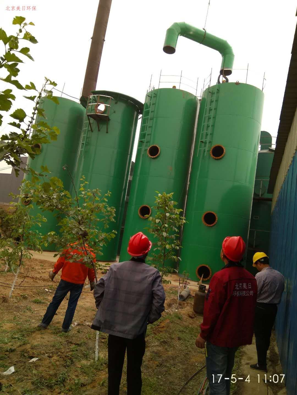 瀝青油煙廢氣凈化解決方案-瀝青煙氣凈化設備
