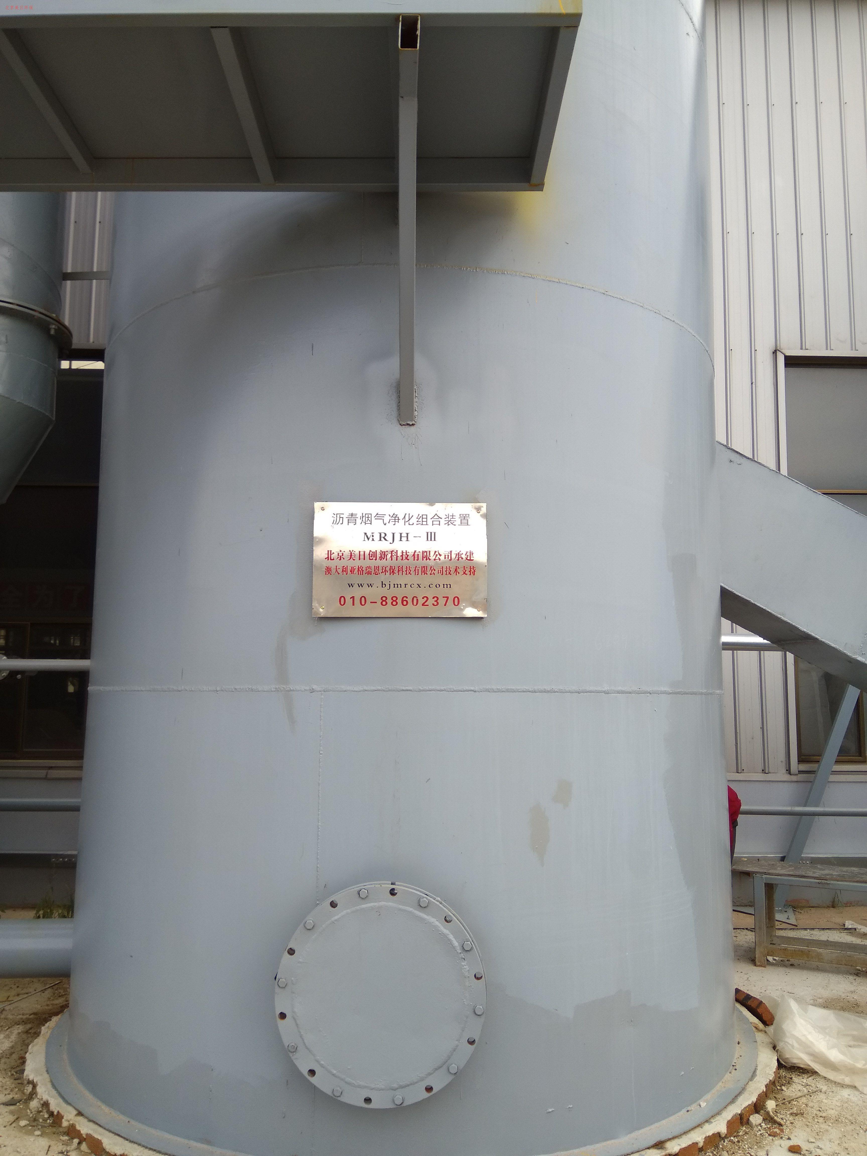 防水卷材環保設備有什么需要注意的?
