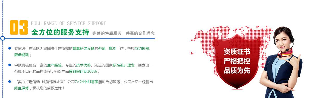 潍坊中硕机械制造有限公司服务