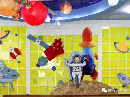 西安碧海彩立方注册教学设备有限公司-科学探究室