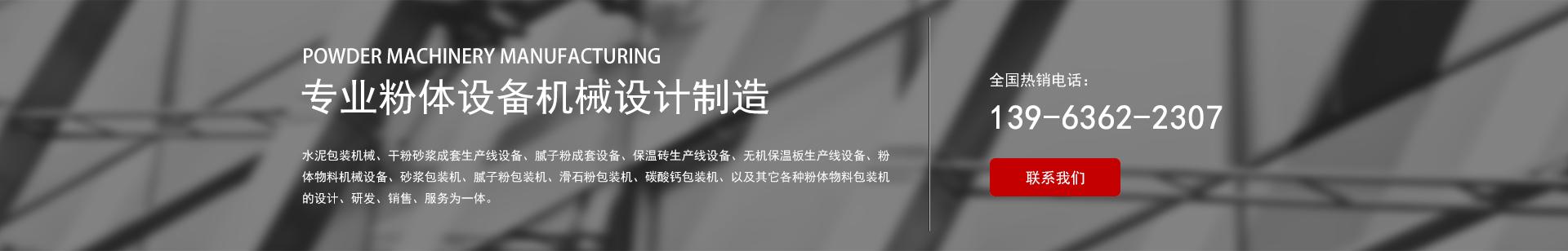 潍坊中硕机械制造有限公司介绍