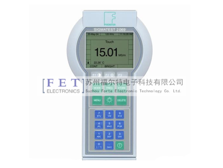 铜铝电导率测量仪
