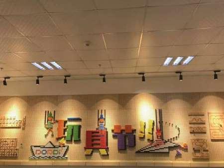 西安碧海彩立方注册教学设备有限公司-墙面益智互动板游戏