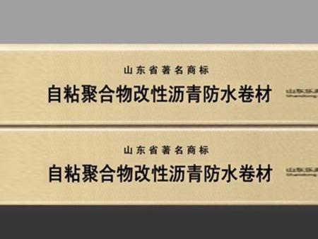 自粘聚合物易胜博app苹果下载ysb易胜博