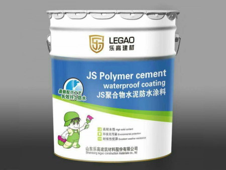 (JS)聚合物水泥易胜博app苹果下载涂料