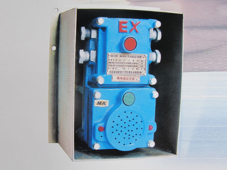 KXT12型-36V回采工作面通讯信号装置