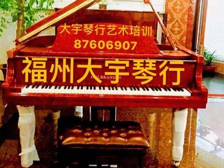 福州音乐培训-如何培养孩子学音乐(大宇琴行乐器城-艺术培训)