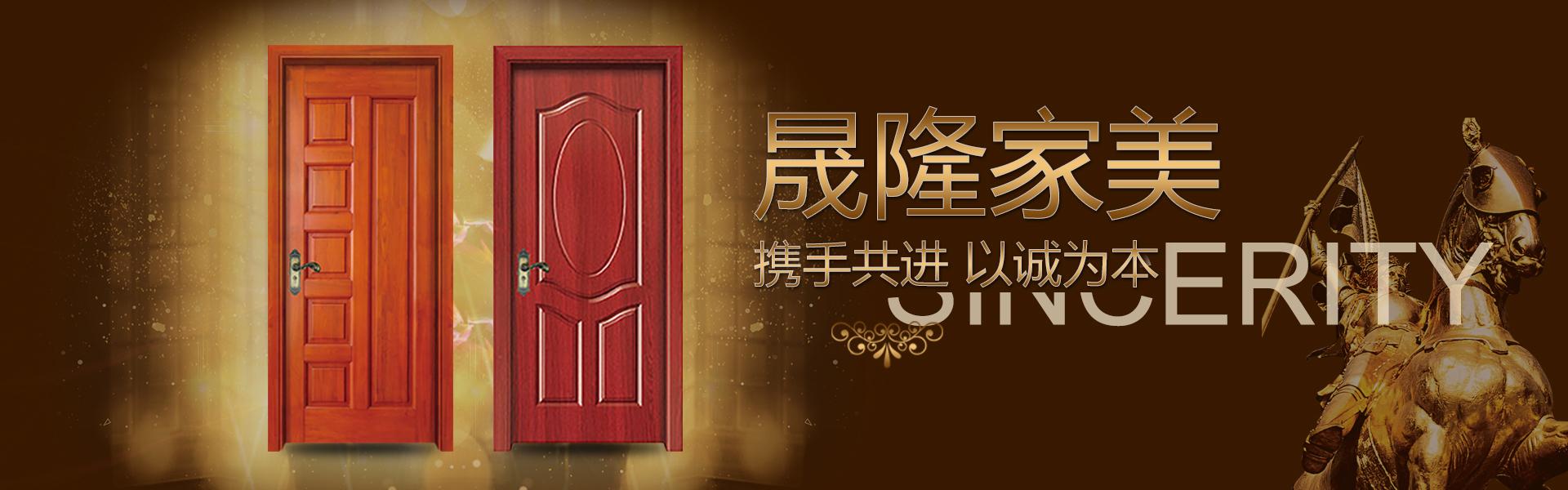 室内免漆门厂家,室内烤漆门厂家,山东生态强化门,临沂实木烤漆门