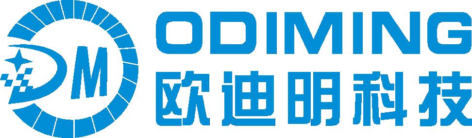 肇庆市欧迪明科技有限公司