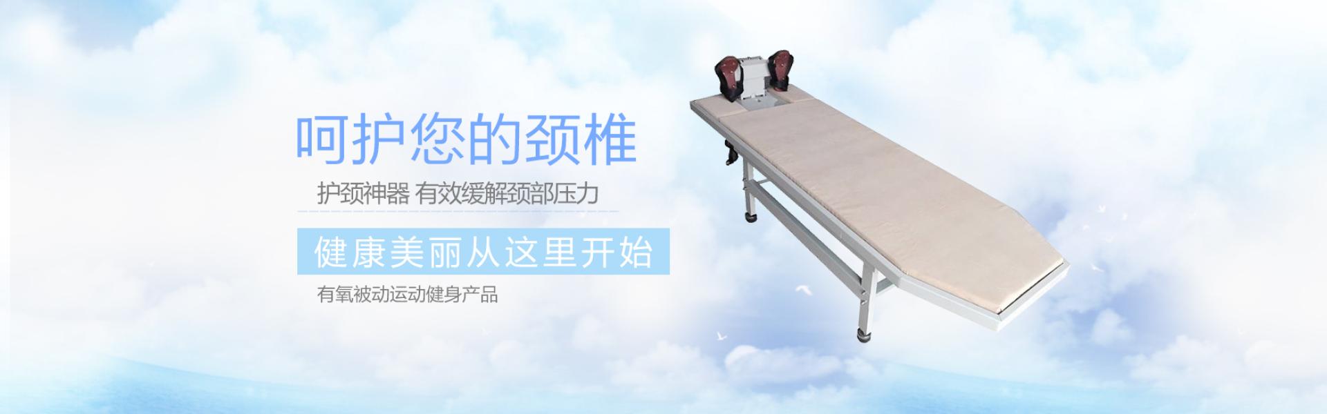 万博官方梳理床 颤床 颤足抖脊床 万博官方梳理床价格 万博官方梳理床厂家