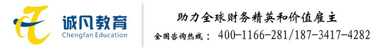 山西诚凡教育科技有限公司