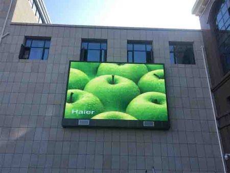 吉泰润园室外P8全彩显示屏