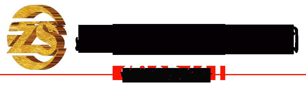 朱氏藥業集團