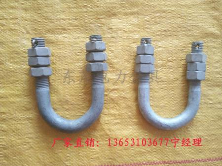 东茂紧固件厂家生产电力U型螺栓
