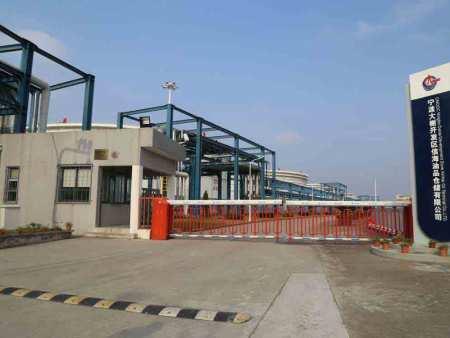 寧波大榭開發區信海油品倉儲有限公司