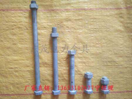 热镀锌电力螺栓的主要作用