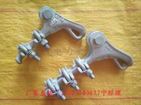 铝合金耐张线夹的主要用途