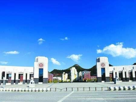 贵州财经大学