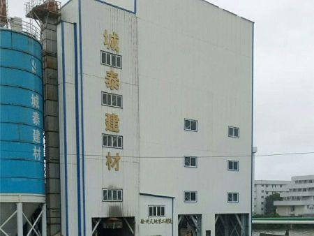 干粉砂浆设备案例-城泰建材
