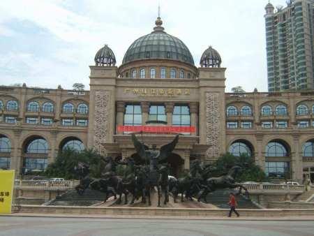 广州珠江帝景酒店