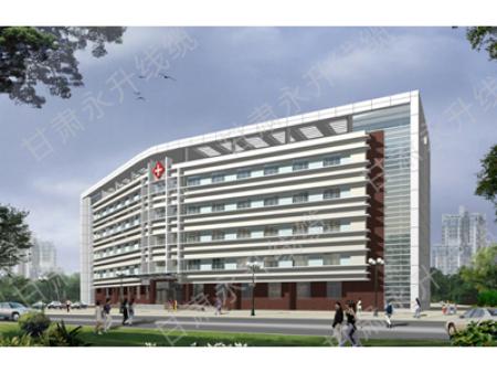 兰州陆军第七医院