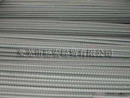 高强度矿用锚杆钢