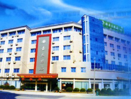 乌鲁木齐银杏大酒店