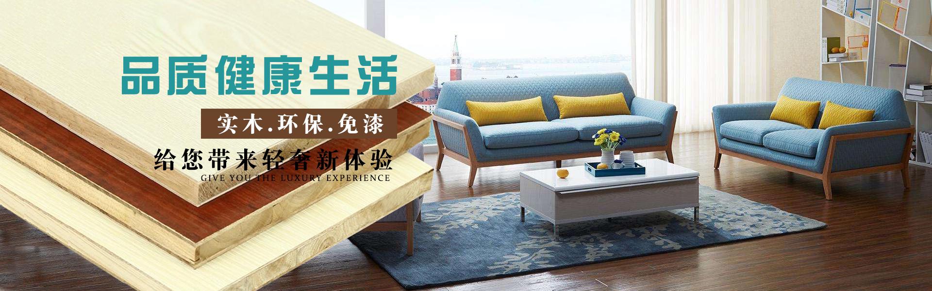 香港玉墅板材|玲珑兔板材|凤来板材|香港玉墅生态板-临沂天都木业