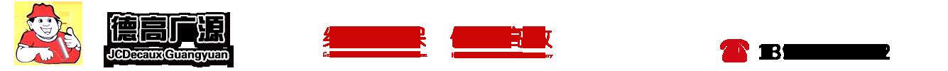 青岛ope体育注册新型建材工程有限公司.