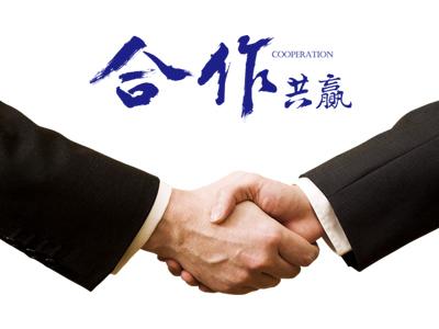 濟南冠中信息技術有限公司|東大集成|Honeywell|zebra