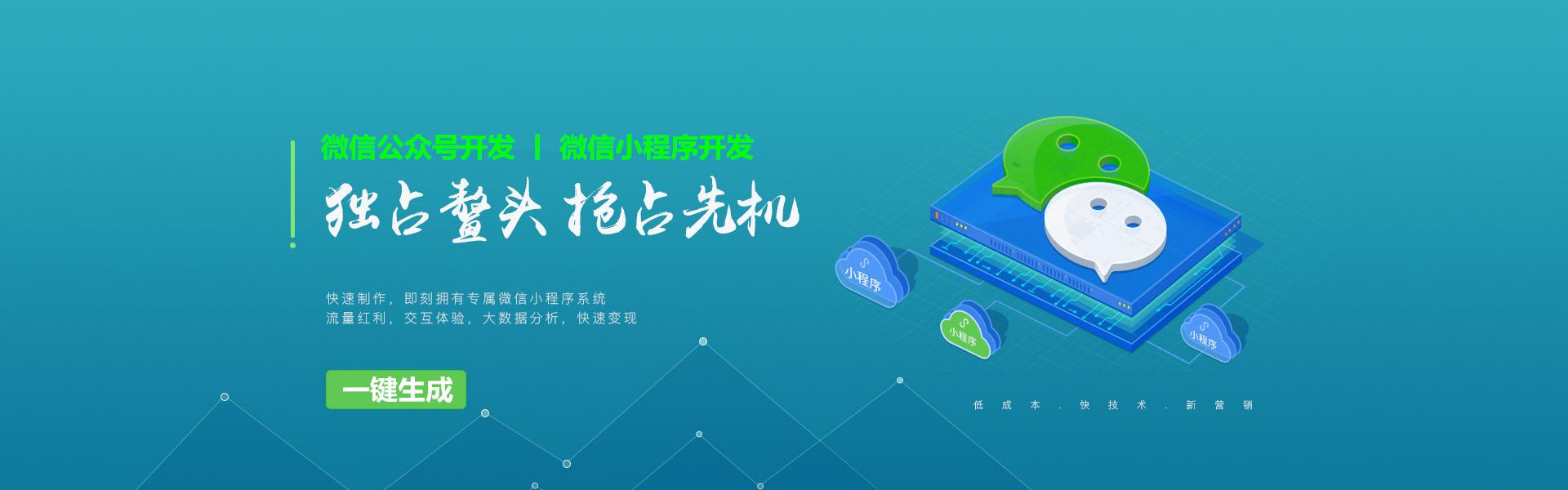 云南启搜网络推广系统,让客户主动找到你!