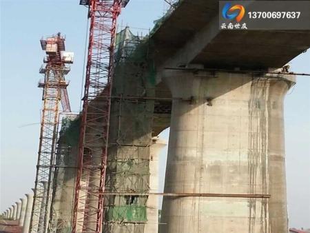 高铁桥墩保护性拆除