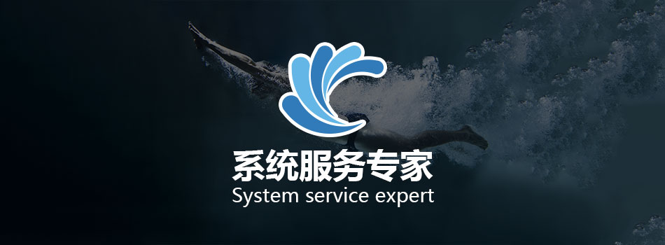济南数鋭电子科技有限公司