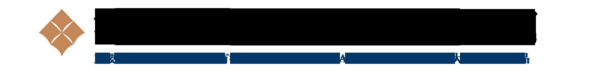 濟南冠中信息科技有限公司