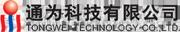天津开发区通为科技有限公司