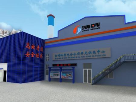 济南热电站