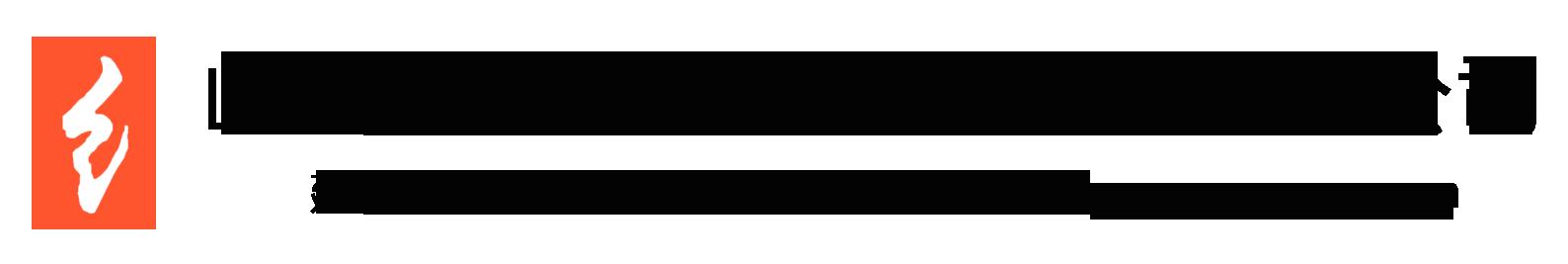 山东弯曲线装饰工程有限公司
