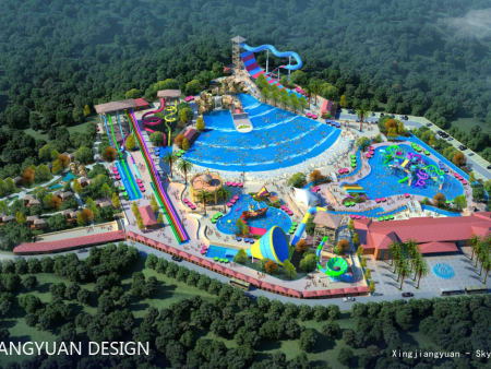 Guizhou Water Park, which will be finished in July 2018