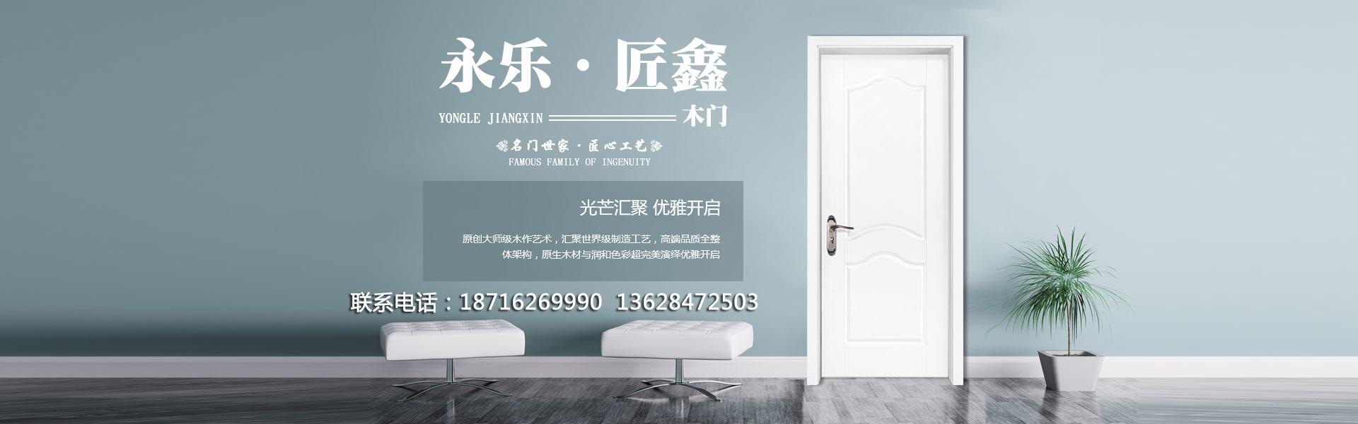 重庆木门制作工艺,原创大师级木作艺术,汇聚世界级制造工艺,高端品质全整体架构,原生木材与润和色彩超完美演绎优雅开启