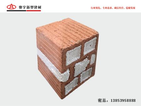 现代建筑必备产品 泡沫砖