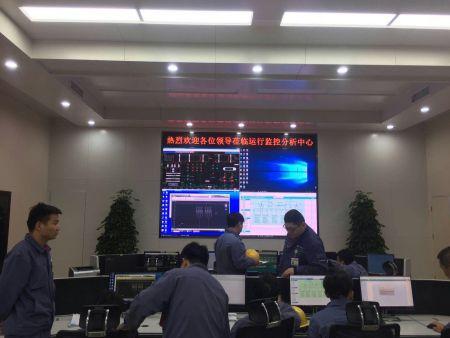 宁东京能电厂室内全彩LED显示屏 P1.875
